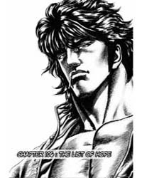 Fist of the Blue Sky 104: 104 Volume Vol. 104 by Hara, Tetsuo