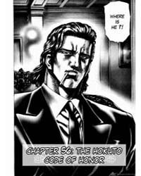 Fist of the Blue Sky 55: 55 Volume Vol. 55 by Hara, Tetsuo