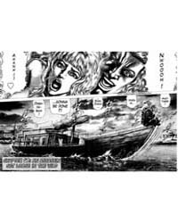 Fist of the Blue Sky 67: 67 Volume Vol. 67 by Hara, Tetsuo
