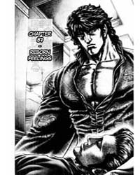 Fist of the Blue Sky 86: 86 Volume Vol. 86 by Hara, Tetsuo