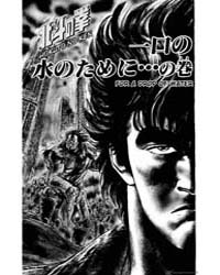 Fist of the North Star Rei Gaiden 20: 20 Volume Vol. 20 by Nekoi, Yasuyuki