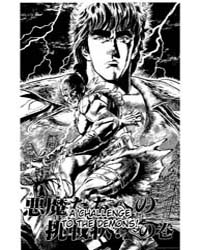 Fist of the North Star Rei Gaiden 25 Volume Vol. 25 by Nekoi, Yasuyuki