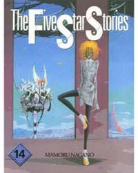 Five Star Monogatari 14: Volume 14 by Mamoru, Nagano