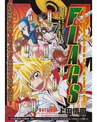 Flags 4: the Sakura That Blooms in the B... Volume Vol. 4 by Satoshi, Ueda