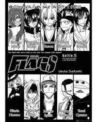 Flags 5: the Fluttering Petals in the Sp... Volume Vol. 5 by Satoshi, Ueda