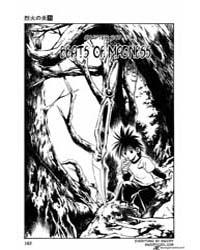 Flame of Recca 248 : Great Behemoth Volume Vol. 248 by Nobuyuki, Anzai