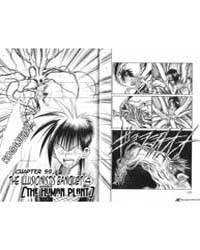 Flame of Recca 59 : Feast of the Illusio... Volume Vol. 59 by Nobuyuki, Anzai