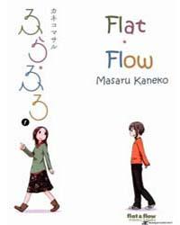 Flat and Flow 1 Volume Vol. 1 by Masaru, Kaneko