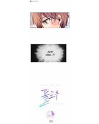 Flow 9 Volume No. 9 by Ni-bi, Heo