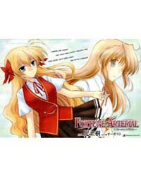Fortune Arterial 22 Volume Vol. 22 by Kodama, Miki