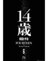 Fourteen 81 : Volume 6 by Umezu, Kazuo