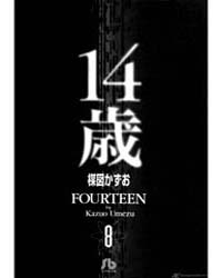 Fourteen 83 : Volume 8 by Umezu, Kazuo