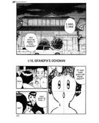 Fuan No Tane Plus 16: Grandpa Volume Vol. 16 by Masaaki, Nakayama
