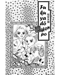 Fukuyadou Honpo 10 : 10 Volume Vol. 10 by Yayomi, Yuchi
