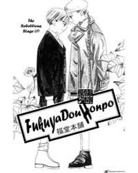 Fukuyadou Honpo 14 : 14 Volume Vol. 14 by Yayomi, Yuchi