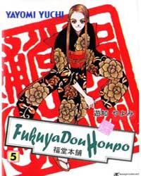Fukuyadou Honpo 18 : 18 Volume Vol. 18 by Yayomi, Yuchi