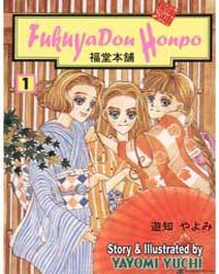 Fukuyadou Honpo 1 : 1 Volume Vol. 1 by Yayomi, Yuchi
