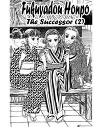 Fukuyadou Honpo 2 : 2 Volume Vol. 2 by Yayomi, Yuchi