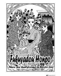 Fukuyadou Honpo 6 : 6 Volume Vol. 6 by Yayomi, Yuchi