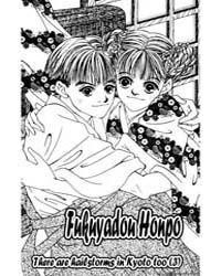 Fukuyadou Honpo 7 : 7 Volume Vol. 7 by Yayomi, Yuchi