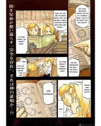 Full Metal Alchemist 105: on God's Thron... Volume Vol. 105 by Hiromu, Arakawa