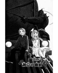 Full Metal Alchemist 18 Volume Vol. 18 by Hiromu, Arakawa