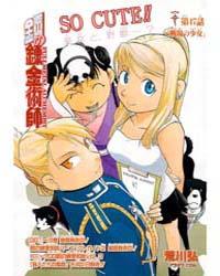 Full Metal Alchemist 47 Volume Vol. 47 by Hiromu, Arakawa