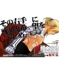 Full Metal Alchemist 81: Fired up Volume Vol. 81 by Hiromu, Arakawa