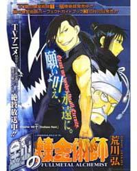Full Metal Alchemist 99: Endless Rest Volume Vol. 99 by Hiromu, Arakawa