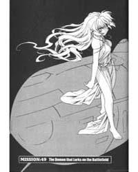 Full Metal Panic 49 Volume Vol. 49 by Gatou Shouji