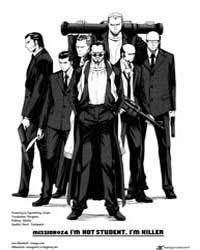 Full Metal Panic Sigma 24 : I'M Not Stud... Volume Vol. 24 by Shoji, Gatoh