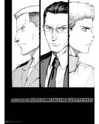 Full Metal Panic Sigma 67 : Relation Bet... Volume Vol. 67 by Shoji, Gatoh