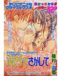 Full Moon Wo Sagashite 16 : the One That... Volume Vol. 16 by Arina, Tanemura