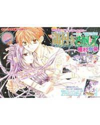 Full Moon Wo Sagashite 22 : Definite Ter... Volume Vol. 22 by Arina, Tanemura