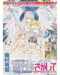 Full Moon Wo Sagashite 27 : Rabbit Moonl... Volume Vol. 27 by Arina, Tanemura