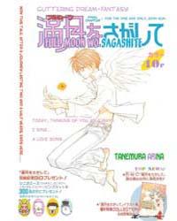 Full Moon Wo Sagashite 30 : for the One ... Volume Vol. 30 by Arina, Tanemura
