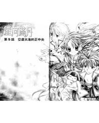Full Moon Wo Sagashite 5 : in the Middle... Volume Vol. 5 by Arina, Tanemura