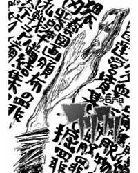 Furi Kuri Flcl 12 Volume Vol. 12 by Gainax; Ueda, Hajime