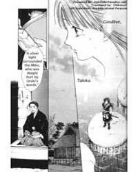 Fushigi Yuugi Genbu Kaiden 28 Volume Vol. 28 by Watase, Yuu