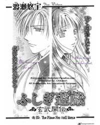 Fushigi Yuugi Genbu Kaiden 29 : the Plac... Volume Vol. 29 by Watase, Yuu