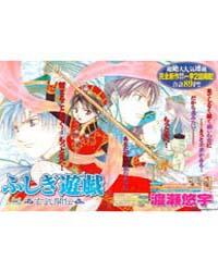 Fushigi Yuugi Genbu Kaiden 9 Volume Vol. 9 by Watase, Yuu