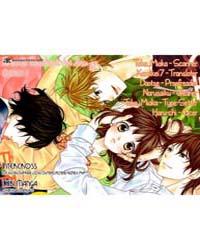Futei De Furachi Na Ani Desu Ga. 1 Volume No. 1 by Yuki, Shiraishi