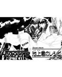 Gakkou No Sensei 7 Volume Vol. 7 by Kazura, Matsumoto