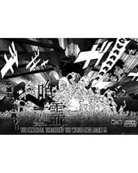Ga-rei 51: Judgment Day Volume Vol. 51 by Segawa, Hajime