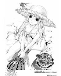 Gacha Gacha - Secret 14 : Summer's Openi... Volume Vol. 14 by Tamakoshi, Hiroyuki