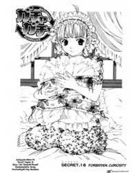 Gacha Gacha - Secret 16 : Forbidden Curi... Volume Vol. 16 by Tamakoshi, Hiroyuki