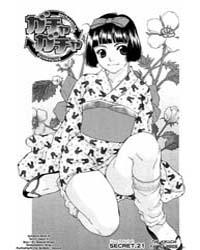 Gacha Gacha - Secret 21 : the Kikuchi Fa... Volume Vol. 21 by Tamakoshi, Hiroyuki