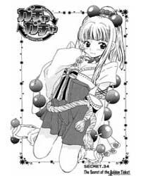 Gacha Gacha - Secret 34 : the Secret of ... Volume Vol. 34 by Tamakoshi, Hiroyuki