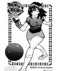 Gacha Gacha - Secret 37 : Servant's Temp... Volume Vol. 37 by Tamakoshi, Hiroyuki