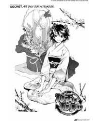 Gacha Gacha - Secret 45 : Only Our Hatsu... Volume Vol. 45 by Tamakoshi, Hiroyuki
